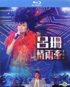 Rosanne Lu Live Concert 2014 (Blu-ray)
