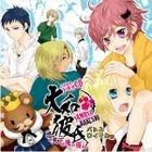 Variety CD - Yamato Kareshi - Koi no Tenka wa Ore ga Toru! Battle Royal hen - (Japan Version)