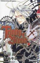 Trinity Blood (Vol.1)