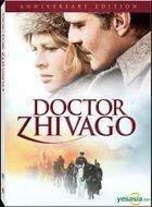 Doctor Zhivago (1965) (DVD) (Anniversary Edition) (Hong Kong Version)