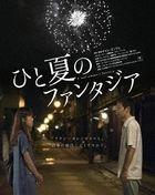 A Midsummer's Fantasia (DVD) (Japan Version)