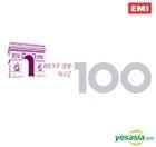 Best Chanson 100 Vol. 2