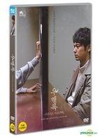 Gukoroku - Traces of Sin (DVD) (Korea Version)