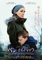 Ben Is Back  (Blu-ray)(Japan Version)