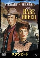 The Rare Breed (DVD) (First Press Limited Edition) (Japan Version)