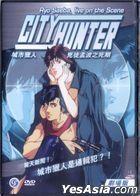 City Hunter - Ryo Saeba, Live On The Scene (DVD) (Hong Kong Version)