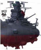 Space Battleship Yamato 2199 (Blu-ray Box) (English Subtitled) (Limited Edition) (Japan Version)