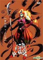 KARAS (DVD) (Ep.4) (Limited Edition) (Hong Kong Version)