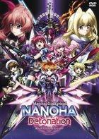 Magical Girl Lyrical Nanoha Detonation (DVD) (English Subtitled) (Normal Edition) (Japan Version)
