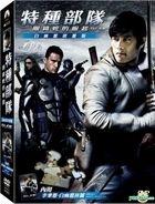 G.I. Joe: The Rise of Cobra (DVD) (Limited Edition) (Taiwan Version)