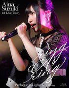 Aina Suzuki 1st Live Tour ring A ring Prologue to Light [BLU-RAY] (Japan Version)