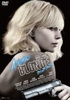 Atomic Blonde  (DVD) (Special Price Edition)  (Japan Version)