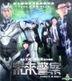 Future X-Cops (VCD) (Hong Kong Version)