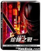 Snake Eyes: G.I. Joe Origins (2021) (4K Ultra HD + Blu-ray) (Steelbook) (Taiwan Version)