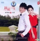 Love Of Life DSD (China Version)