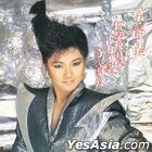 Kuai Le Xi Shi Hou (Super BTB Version)