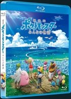 Pokemon the Movie: The Power of Us (Blu-ray) (Normal Edition)(Japan Version)