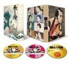 Nomitori Samurai (Blu-ray) (Deluxe Edition) (Japan Version)