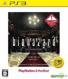 生化危機 HD Remaster (廉價版) (日本版)