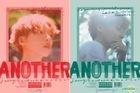 Jeong Se Woon Mini Album Vol. 2 - ANOTHER (Random Version)
