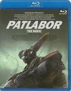 Patlabor The Movie (Blu-ray) (English Subtitled) (Japan Version)