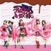 チョコの奴隷 (Jacket B)(SINGLE+DVD)(通常盤)(日本版)