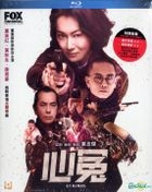 Stained (2019) (Blu-ray) (Ep. 1-5) (End) (Hong Kong Version)
