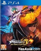 THE KING OF FIGHTERS XIV ULTIMATE EDITION (Asian Chinese / Japanese Version)