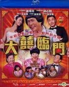 The Wonderful Wedding (2015) (Blu-ray) (Taiwan Version)