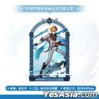 Genshin Impact - Mobile Holder (Tartaglia)