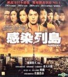 Pandemic (VCD) (Hong Kong Version)