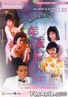 Midnight Girls (1986) (DVD) (2021 Reprint) (Hong Kong Version)