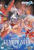 Mobile Suit : Gundam Seed Vol.4 (Korean version)
