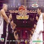 Basketball Tribe (Part 2) (End) (Hong Kong Version)