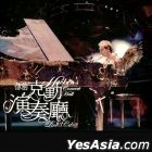 Hacken's Concert Hall Live (3CD) (Simply The Best Series)