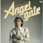 Nadja 3 Angel Gate [SHM-CD] (First Press Limited Edition) (Japan Version)