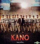 KANO Original Soundtrack (OST)