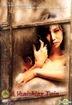 Vanishing Twin (2000) (DVD) (Thailand Version)