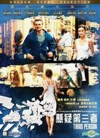 Third Person (2013) (DVD) (Hong Kong Version)