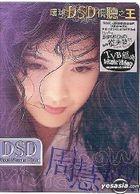 Universal DSD - Vivian Chow