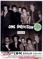 Four (The Ultimate Edition) (CD + Board) (Taiwan Version)