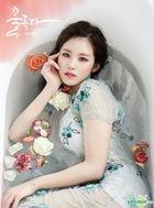 Jun Hyo Seong Mini Album Vol. 2 - Colored (Limited Edition)