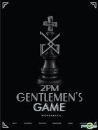 2PM Vol. 6 GENTLEMEN'S GAME MONOGRAPH (Making Book + DVD + Photo Postcards) (Limited Edition) (Korea Version)