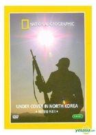 Undercover In North Korea (DVD) (Korea Version)