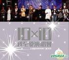 Go East 10x10 Concert Live Karaoke (VCD)