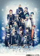 'Starry Sky on STAGE' SEASON2 - Sei Setsu Tan - (DVD) (Japan Version)