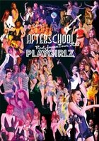 AFTERSCHOOL First Japan Tour 2012 -PLAYGIRLZ- [Blu-ray] (Japan Version)