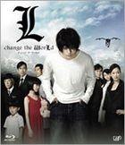 L change the WorLd (Blu-ray) (Japan Version)