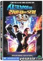 The Adventures of Shark Boy & Lava Girl in 3-D  (Korean Version)