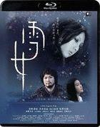 Snow Woman (Yuki Onna)  (Blu-ray) (Japan Version)
